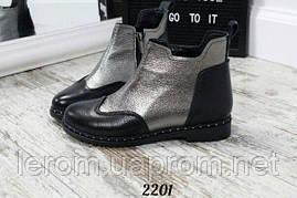 Стильные ботинки оксфорды комбинированные
