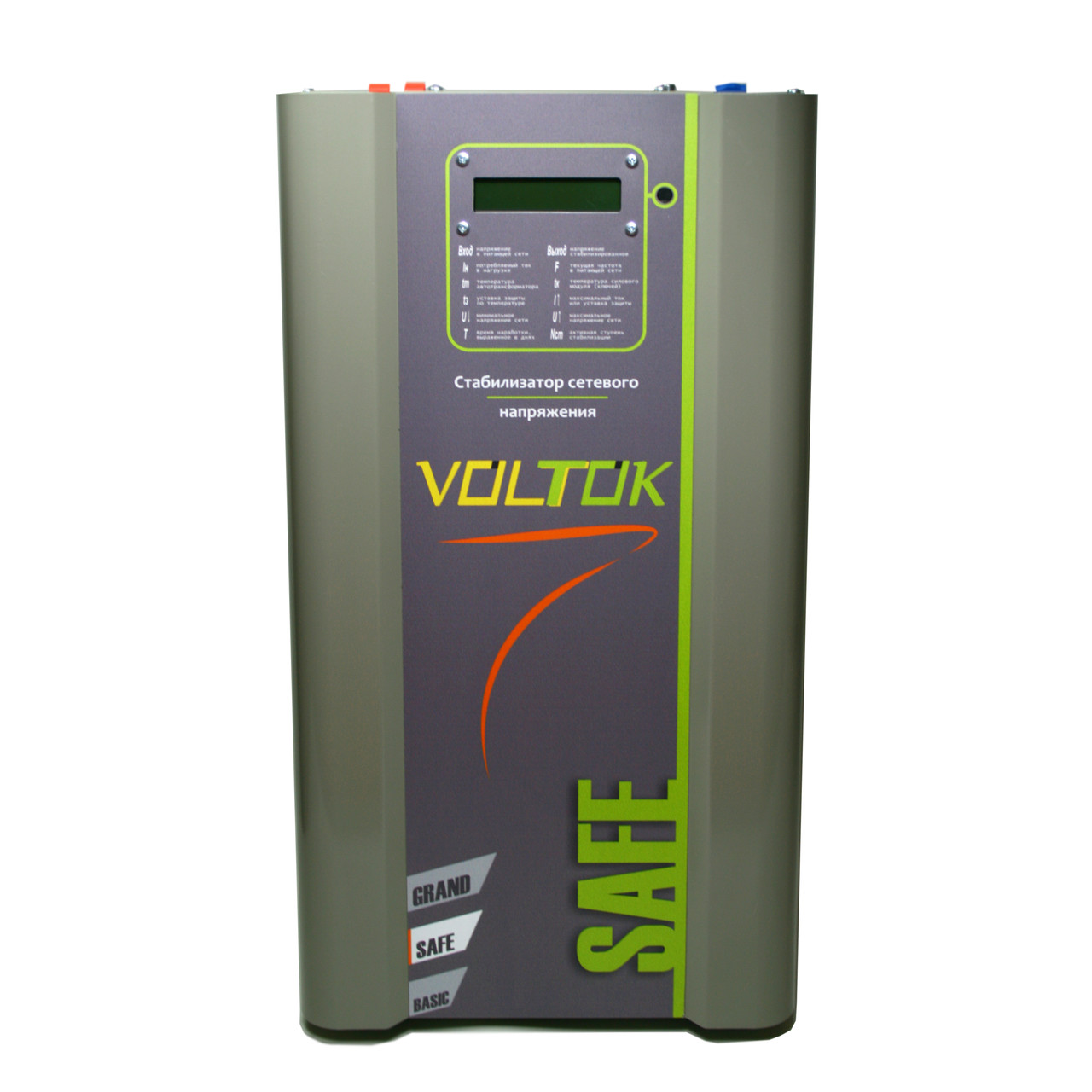 Voltok Safe plus SRKw12-22000