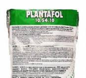 Удобрение Плантафол (Plantafol) 10.54.10 (5 кг)