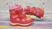 Детские сноубутсы 30 размер ботинки на липучках для девочек розовые К04
