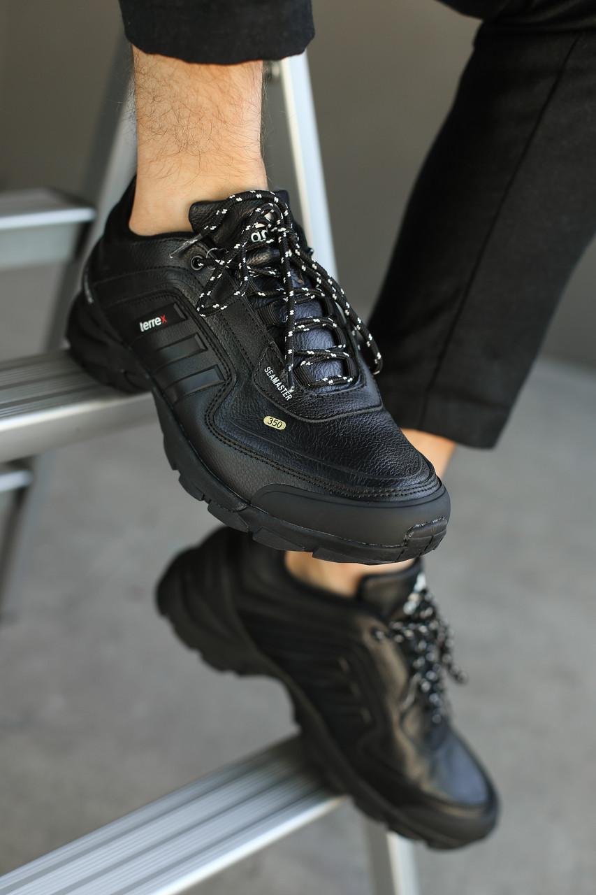 Мужские демисезонные кроссовки Adidas Terrex. Чёрные/Кожа