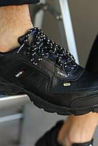 Мужские демисезонные кроссовки Adidas Terrex. Чёрные/Кожа, фото 3