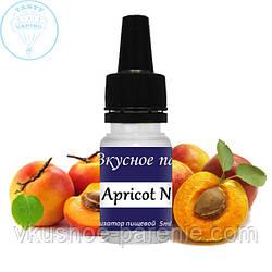 Ароматизатор Apricot Nectar (Абрикосовый Нектар) Smoke Kitchen 5 мл