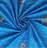 Встреча 1718-11, павлопосадский платок хлопковый (батистовый) с швом зиг-заг, фото 6