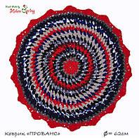 """ART коврик """"Украинский прованс"""" диаметр 62см, подарок на новоселье"""