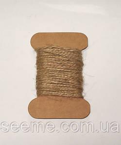 Джутовый шнур, коричневый 2 мм, 10 метров
