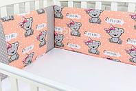 Защита в детскую кроватку ASIK Мишки Girl и звёздочки на сером (1-75)
