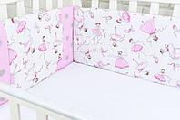 Защита в детскую ASIK кроватку Маленькая балерина серо-розового цвета (1-73)