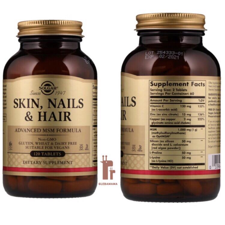 Витамины для кожи, ногтей и волос, Skin, Nails & Hair, Solgar