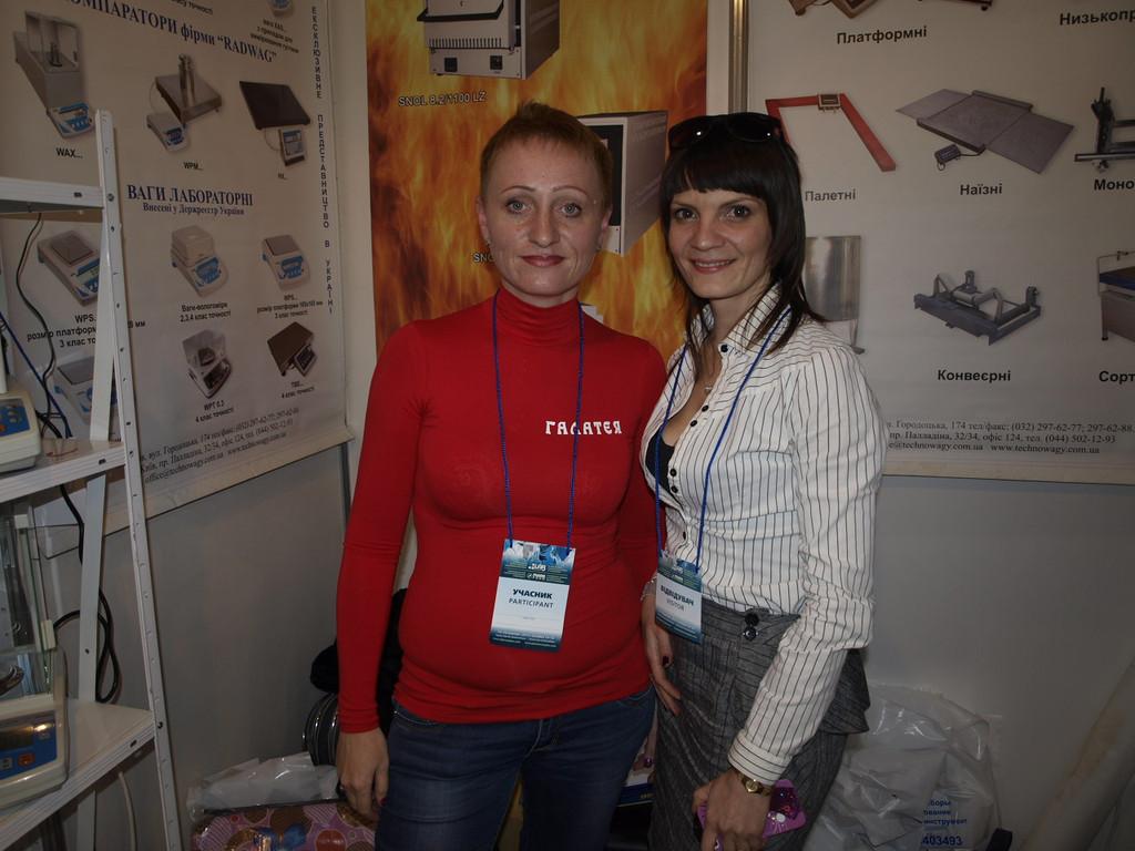 выставка Лаборкомплекс-2014