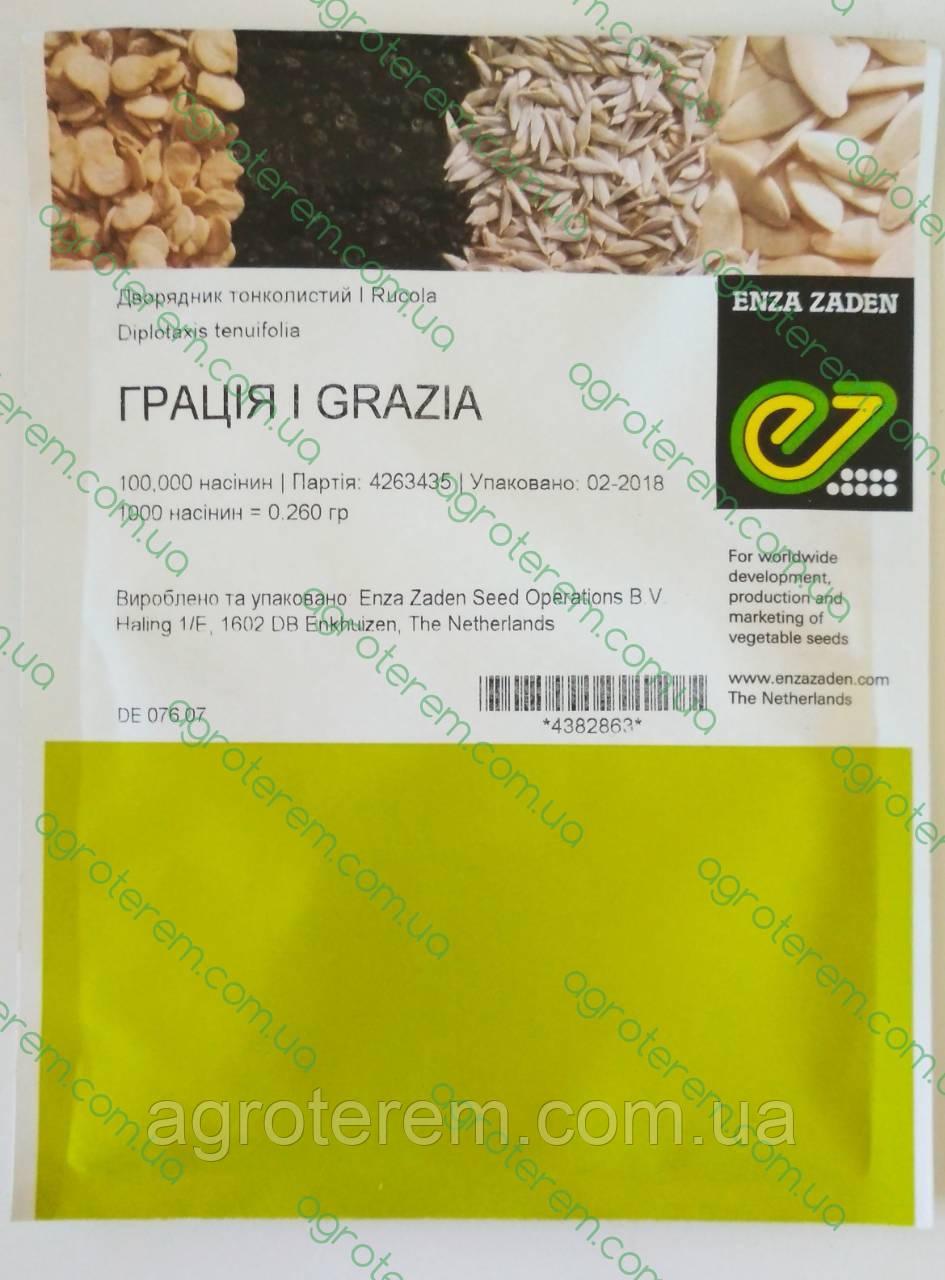 Руккола Грация GRAZIA 100000 семян