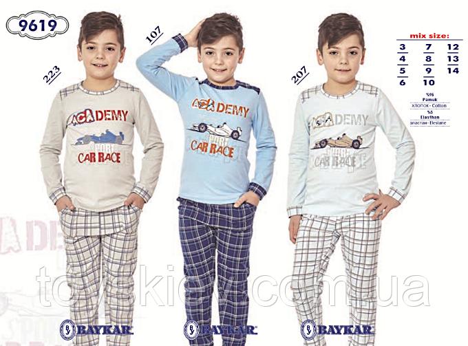 Пижама для мальчика BAYKAR Байкар 9619 (7-10лет) рост от 122см. до 146см.