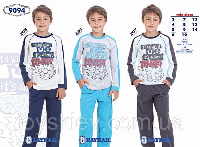 Пижама для мальчика BAYKAR Байкар 9094 (7-10лет) рост от 122см. до 146см.