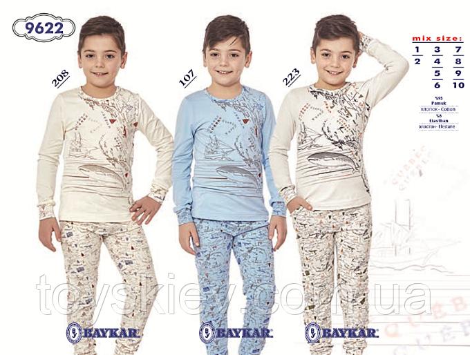 Пижама для мальчика BAYKAR Байкар 9622 (7-10лет) рост от 122см. до 146см.