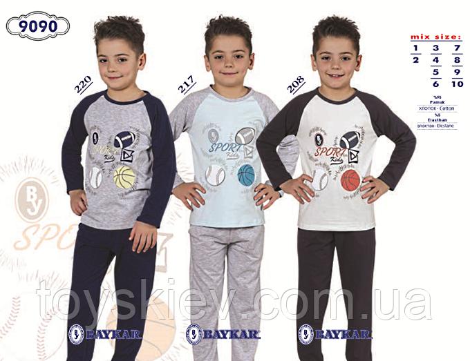 Пижама для мальчика BAYKAR Байкар 9090 (3-6лет) рост от 98см. до 122см.