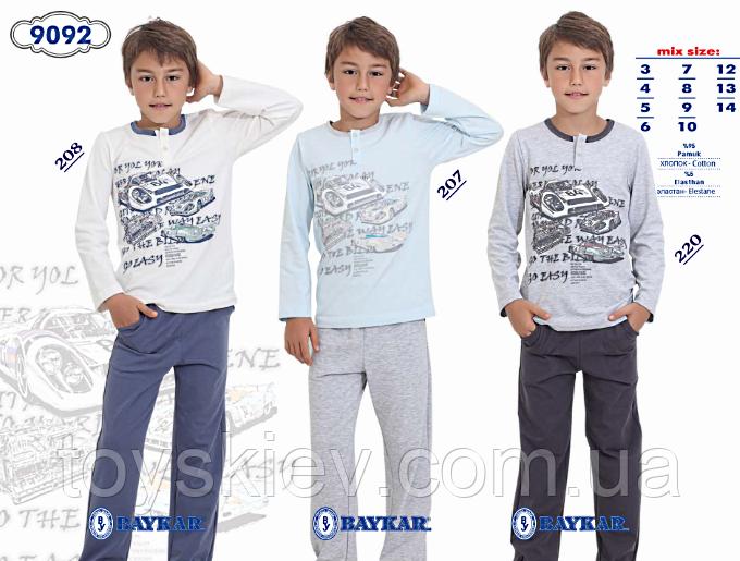 Пижама для мальчика BAYKAR Байкар 9092 (7-10лет) рост от 122см. до 146см.