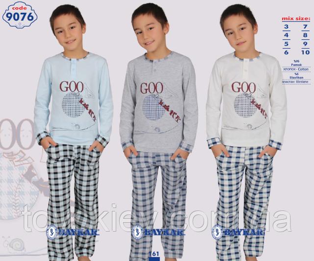 Пижама для мальчика BAYKAR Байкар 9076 (7-10лет) рост от 122см. до 146см.