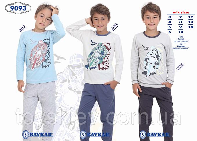 Пижама для мальчика BAYKAR Байкар 9093 (7-10лет) рост от 122см. до 146см.
