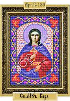 Схема для вышивки бисером «Святая мученица Вера»