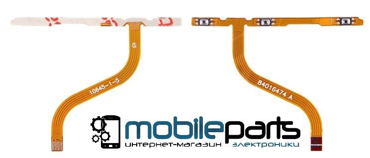 Шлейф (Flat cable) Motorola XT1570 Moto X Style | XT1572 | XT1575 с кнопкой включения и громкости