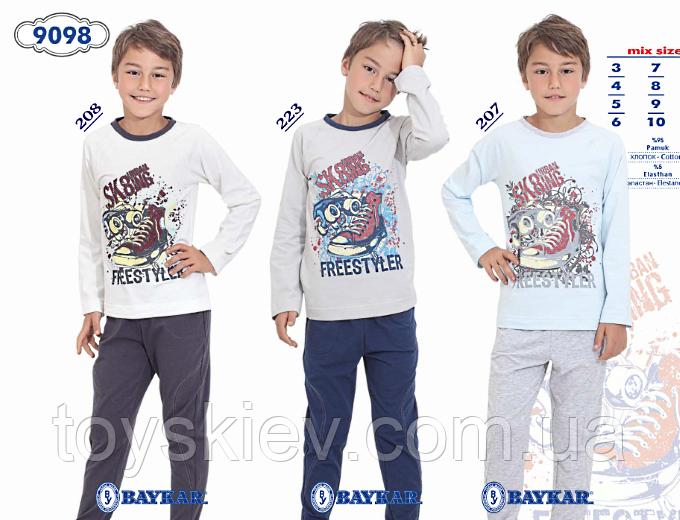 Пижама для мальчика BAYKAR Байкар 9098 (7-10лет) рост от 122см. до 146см.