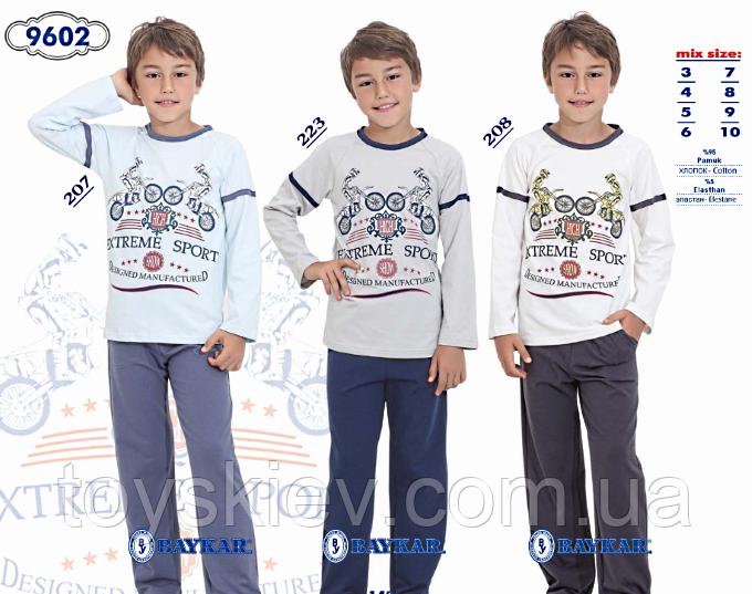 Пижама для мальчика BAYKAR Байкар 9602 (7-10лет) рост от 122см. до 146см.