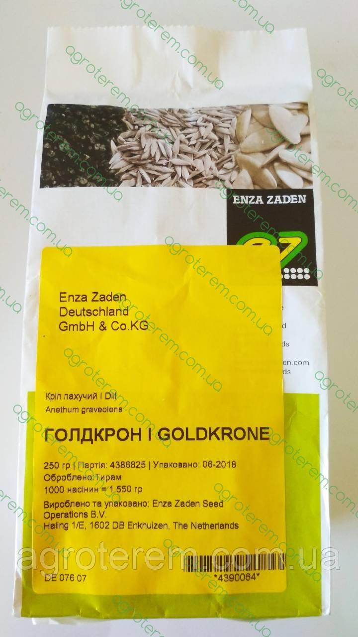 Укроп Голдкрон Goldkrone F1 250 грамм