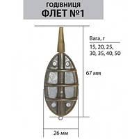 "Кормушка ""Метод - Флет""  Размер №1"