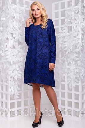 Стильное Платье  женское 50-54р,доставка по Украине, фото 2