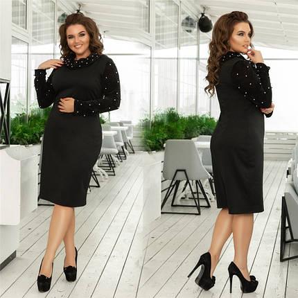 Женское трикотажное платье с жемчугом Чёрное. (3 цвета) Р-ры: 48-58 (138)993-2., фото 2
