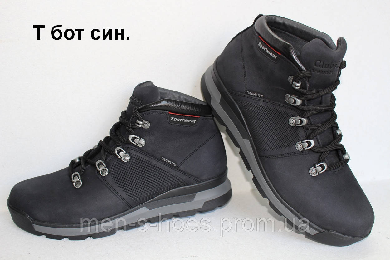 Ботинки мужские зимние кожаные Clubshoes