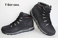 Ботинки мужские зимние кожаные Clubshoes, фото 1