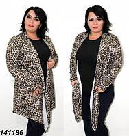 Леопардовый пиджак женский в Украине. Сравнить цены 5d1865c9f9fd2