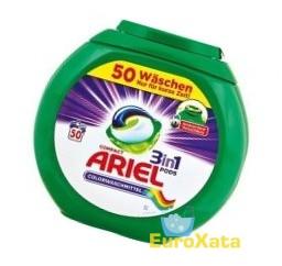 Капсулы для стирки Ariel 3in1 Pods Color (50шт) для цветного белья (Германия)