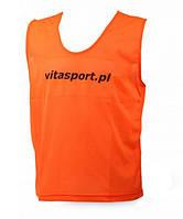 Манишка футбольная Vitasport (001-113)