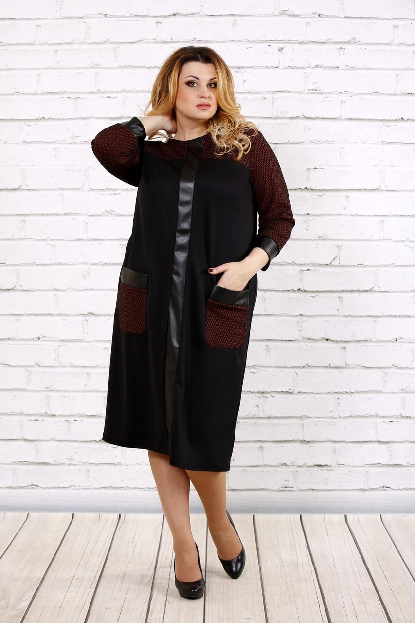 Женское демисезонное деловое платье больших размеров :42-74