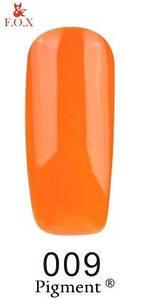 Гель-лак F.O.X. 6 мл Pigment 009 ярко оранжевый, эмаль