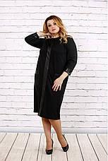 Женское демисезонное деловое платье больших размеров :42-74, фото 3