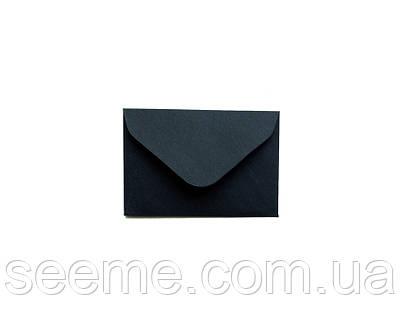 Конверт 93х64 мм, цвет черный.