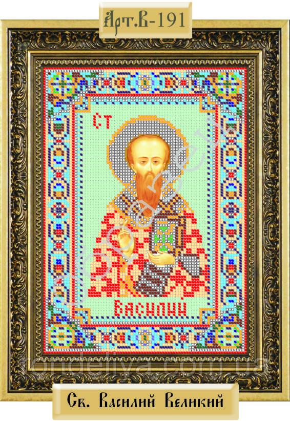 Схема для вышивки бисером «Святой Василий Великий»