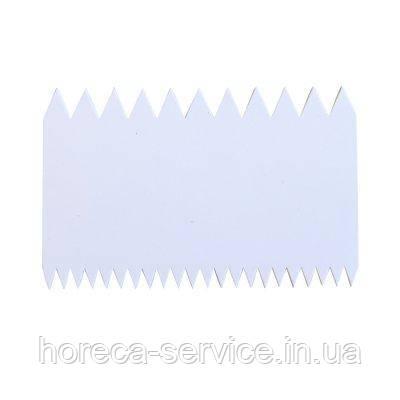 Скребок{Шпатель} пластиковый двухсторонний зубчатый для мастики и марципана110*70 мм (шт)