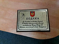 Грамоты, дипломы, сертификаты на деревянной подложке, фото 1