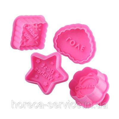 """Плунжер пластиковый для мастики""""Пожелания цветной""""(набор 4 шт)"""