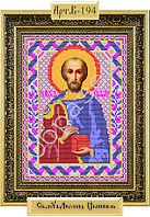 Схема для вышивки бисером «Святой мученик Диомид Целитель»