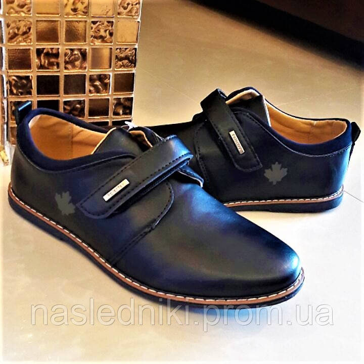 a672fc605 Черные детские туфли для мальчика.23.4см: продажа, цена в Харькове ...