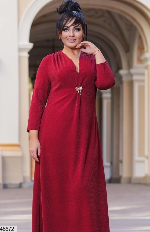 Шикарное нарядное вечернее длинное женское платье размеры: 50-56