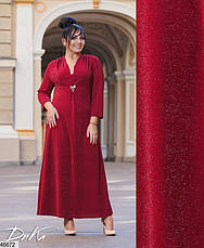 Шикарное нарядное вечернее длинное женское платье размеры: 50-56, фото 2