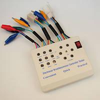 Тестер проверки исправности электровелосипеда
