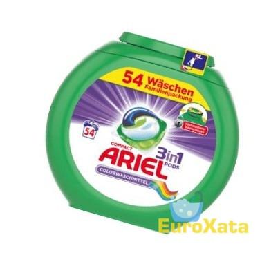 Капсулы для стирки Ariel 3in1 Pods Color (54шт) для цветного белья (Германия)