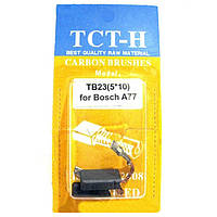 """Щетки угольно-графитовые  для """"Bosch 5*10 мм"""" (клемма «мама», комплект - 2 шт)"""
